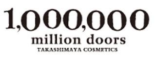 million doors TAKASHIMAYA COSMETICS