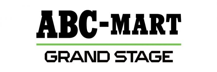 ABC-MART GrandStage