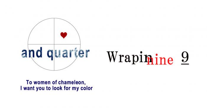 and quarter / Wrapin nine9